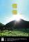 【八戸市場2021(hachinohe sale、yearlings)】は本日7月6日(火)開催